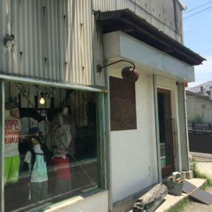 WASH – 甲子園店