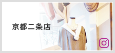 京都二条店