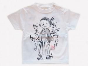 坂本ちゃんの手描き
