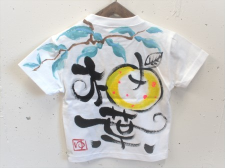 柚子の手描き