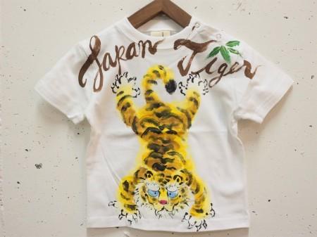 JapanTigerの手描き