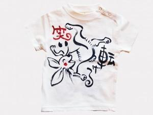 笑う兎の手描き