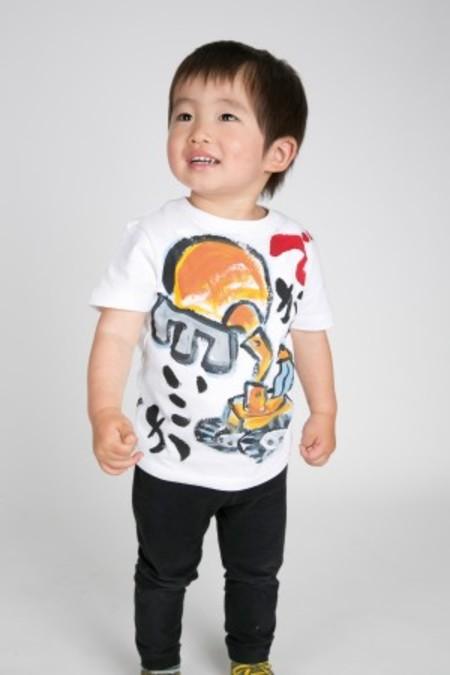 ショベルカーの手描きTシャツ