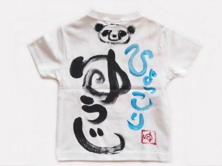 ひょっこりパンダの手描き