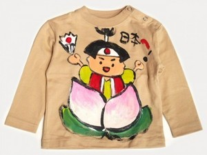 日本一!もも太郎の手描き