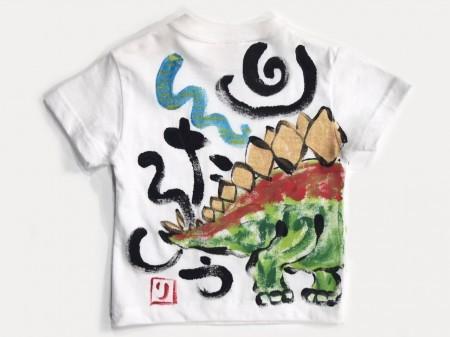 ステゴザウルスの手描きTシャツ