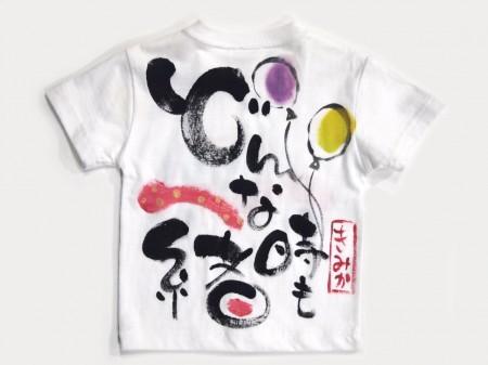 どこいこCAR(赤)の手描きTシャツ
