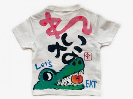 NO EAT!の手描き